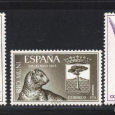 Sellos: RIO MUNI 66/68** - AÑO 1965 - FAUNA - AVES - DIA DEL SELLO. Lote 56498223