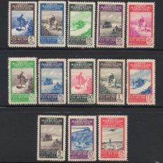 Sellos: MARRUECOS 312/24** - AÑO 1949 - 75º ANIVERSARIO DE LA UNION POSTAL UNIVERSAL. Lote 56498655