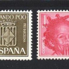Sellos: FERNANDO POO 218/19** - AÑO 1963 - AYUDA A BARCELONA. Lote 175944070