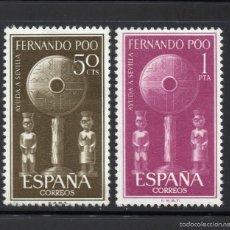 Sellos: FERNANDO POO 213/014** - AÑO 1963 - AYUDA A SEVILLA. Lote 198667430