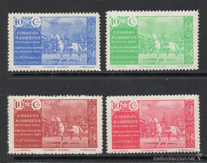 MARRUECOS BENEFICENCIA 13/16** - AÑO 1956 - PRO MUTILADOS DE GUERRA (Sellos - España - Colonias Españolas y Dependencias - África - Marruecos)