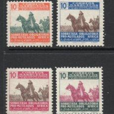 Sellos: MARRUECOS BENEFICENCIA 32/35* - AÑO 1945 - PRO MUTILADOS DE GUERRA. Lote 56560695