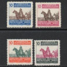 Sellos: MARRUECOS BENEFICENCIA 32/35** - AÑO 1945 - PRO MUTILADOS DE GUERRA. Lote 56560756