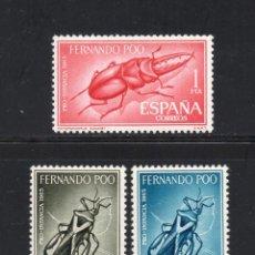 Sellos: FERNANDO POO 242/44** - AÑO 1965 - FAUNA - INSECTOS - PRO INFANCIA. Lote 155459585
