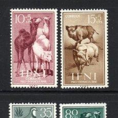 Sellos: IFNI 159/62** - AÑO 1960 - FAUNA - AVES - PRO INFANCIA. Lote 108687768