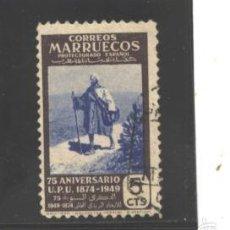 Sellos: MARRUECOS E. 1949 - EDIFIL NRO. 312 - USADO. Lote 56627970