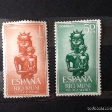 Sellos: RIO MUNI 1963 AYUDA A SEVILLA EDIFIL 35/6**. Lote 56723480