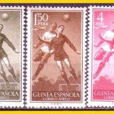 Sellos: GUINEA 1955 SERIE BÁSICA, EDIFIL Nº 350 A 354 * * LUJO. Lote 56855657