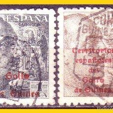 Sellos: GUINEA 1943 SELLOS DE ESPAÑA HABILITADOS, EDIFIL Nº 269 A 271 (O). Lote 56877593