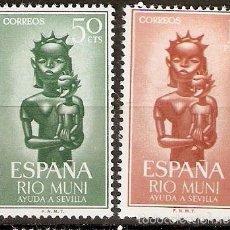 Sellos: RIO MUNI EDIFIL 35/6** SERIE COMPLETA SIN FIJASELLOS. Lote 120529903