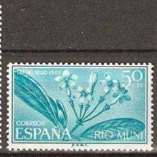 Sellos: RIO MUNI EDIFIL 42/4** SERIE COMPLETA SIN FIJASELLOS. Lote 91932863