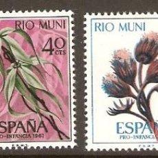 Sellos: RIO MUNI EDIFIL 76/9** SERIE COMPLETA SIN FIJASELLOS. Lote 74935301