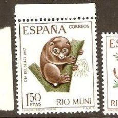 Sellos: RIO MUNI EDIFIL 80/2** SERIE COMPLETA SIN FIJASELLOS. Lote 91932378