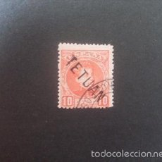 Sellos: MARRUECOS,1908,ALFONSO XIII,HABILITADO TETUAN,EDIFIL 17HX,USADO,VARIEDAD,(LOTE RY). Lote 56975974
