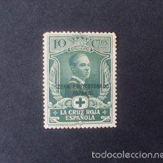 Francobolli: MARRUECOS,1926,PRO CRUZ ROJA ESPAÑOLA,EDIFIL 94,NUEVO SIN GOMA,(LOTE RY). Lote 56977153