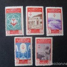 Timbres: MARRUECOS,1946,PRO TUBERCULOSOS,EDIFIL 270-274*,COMPLETA,NUEVOS,GOMA,SEÑAL FIJASELLO,(LOTE RY). Lote 56978010