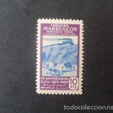 Sellos: MARRUECOS,1949,LVXX ANIVERSARIO UPU,EDIFIL 323**,NUEVO,GOMA,SIN SEÑAL FIJASELLOS,(LOTE RY). Lote 56978435