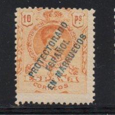 Sellos: MARRUECOS 55** - AÑO 1915 - REY ALFONSO XIII. Lote 57051479