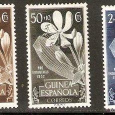 Sellos: GUINEA ESPAÑOLA EDIFIL 314/6** SIN FIJASELLOS . Lote 91932672