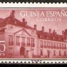 Sellos: GUINEA ESPAÑOLA EDIFIL 347/9** SIN FIJASELLOS . Lote 57693606