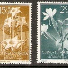 Sellos: GUINEA ESPAÑOLA EDIFIL 358/1** SIN FIJASELLOS . Lote 91932279