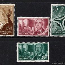 Sellos: FERNANDO POO 188/91* - AÑO 1960 - MÚSICA - MANUEL DE FALLA - PRO INFANCIA. Lote 57101263