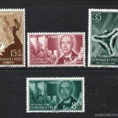 Sellos: FERNANDO POO 188/91** - AÑO 1960 - MÚSICA - MANUEL DE FALLA - PRO INFANCIA. Lote 57101286