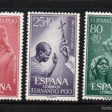 Sellos: FERNANDO POO 196/98* - AÑO 1961 - PRO INFANCIA. Lote 57101339