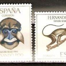 Sellos: FERNANDO POO EDIFIL 251/4** SIN FIJASELLOS. Lote 74935617