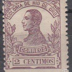 Sellos: EDIFIL 66, NUEVO CON FIJASELLOS. ALFONSO XIII 1912.. Lote 129430756