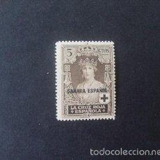 Sellos: SAHARA,1926,PRO CRUZ ROJA ESPAÑOLA,EDIFIL 13*,NUEVO,GOMA,SEÑAL FIJASELLO,(LOTE RY). Lote 57412645