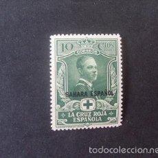 Sellos: SAHARA,1926,PRO CRUZ ROJA ESPAÑOLA,EDIFIL 14*,NUEVO,GOMA,SEÑAL FIJASELLO,(LOTE RY). Lote 57412812