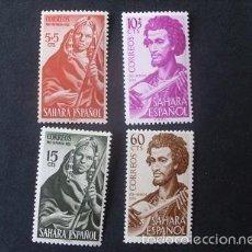 Timbres: SAHARA,1953,PRO INFANCIA,EDIFIL 104-107*/**,COMPLETA,NUEVOS,CON Y SIN FIJASELLO,(LOTE RY). Lote 57413875