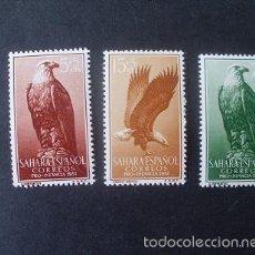 Timbres: SAHARA,1957,PRO INFANCIA,EDIFIL 139-141*,COMPLETA,NUEVOS,GOMA,SEÑAL FIJASELLO,(LOTE RY). Lote 57542319