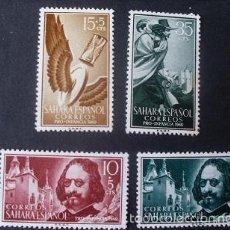 Timbres: SAHARA,1960, PRO INFANCIA, EDIFIL 172-175, COMPLETA, NUEVOS SIN GOMA, (LOTE RY). Lote 57543890