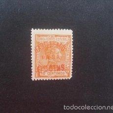 Sellos: GUINEA,1908-1909,ALFONSO XIII,HABILITADO,EDIFIL 58XHCC*,NUEVO,GOMA,SEÑAL FIJASELLO,(LOTE RY). Lote 57555142