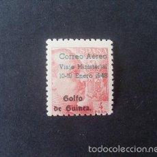 Sellos: GUINEA,1948,VIAJE MINISTERIAL,EDIFIL 272A**,VARIEDAD,NUEVO,GOMA,SIN FIJASELLO,(LOTE RY). Lote 57556641