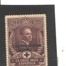 Sellos: MARRUECOS E. 1926 - EDIFIL NRO. 96 - NUEVO - ROTURA. Lote 57688472