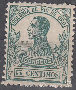 EDIFIL 67. NUEVO SIN GOMA. ALFONSO XIII 1912. (Sellos - España - Colonias Españolas y Dependencias - África - Río de Oro)