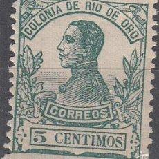 Sellos: EDIFIL 67. NUEVO CON FIJASELLOS. ALFONSO XIII 1912.. Lote 129430186