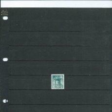 Sellos: SELLO EN NUEVO DE VALENCIA DEL AÑO 1971 CASILICIO DE SAN VICENTE FERRER EN NUEVO . Lote 57727403