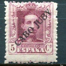 Sellos: EDIFIL 23. 5 CTS ALFONSO XIII TIPO VAQUER. NUEVO SIN FIJASELLOS, DIENTES REGULARES.. Lote 57730585
