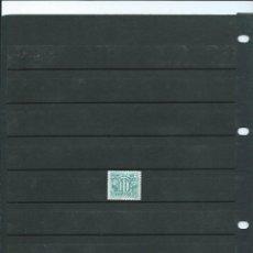 Sellos: SELLO EN NUEVO DE VALENCIA DEL PLAN SUR DEL AÑO 1985 CON NUMERO 11. Lote 57734973