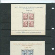 Sellos: SELLOS EN NUEVO DE BARCELONA IV ANIVERSARIO DE LA LIBERACION DE BARCELONA DEL AÑO 1943. Lote 57735588