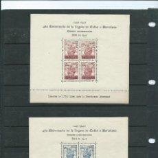Sellos: SELLOS EN NUEVO DE BARCELONA IV ANIVERSARIO DE LA LIBERACION DE BARCELONA DEL AÑO 1943 EN H. B.. Lote 57735653
