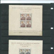 Sellos: SELLOS EN NUEVO DE BARCELONA II ANIVERSARIO DE LA LIBERACION DE BARCELONA DEL AÑO 1941 EN H. B.. Lote 203535906