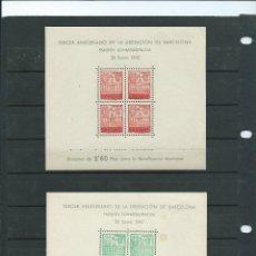 Sellos: SELLOS EN NUEVO DE BARCELONA III ANIVERSARIO DE LA LIBERACION DE BARCELONA DEL AÑO 1942 EN H. B.. Lote 57735942