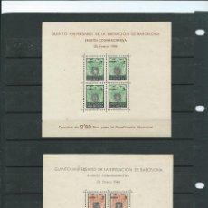 Sellos: SELLOS EN NUEVO DE BARCELONA V ANIVERSARIO DE BARCELONA DEL AÑO 1944 EN H. B CON OSIDO. Lote 57736346