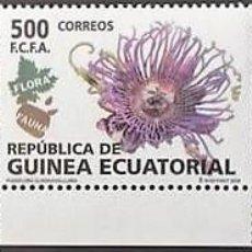 Sellos: SELLOS GUINEA ECUATORIAL 2008** NUEVOS, FLORA Y FAUNA, EDIFIL 411/413 . Lote 58015065