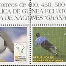 Sellos: SELLOS GUINEA ECUATORIAL 2008** NUEVOS,COPA DE AFRICA DE NACIONES EDIFIL 404/407 . Lote 58015252